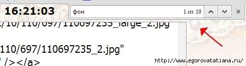 3 (484x130, 40Kb)
