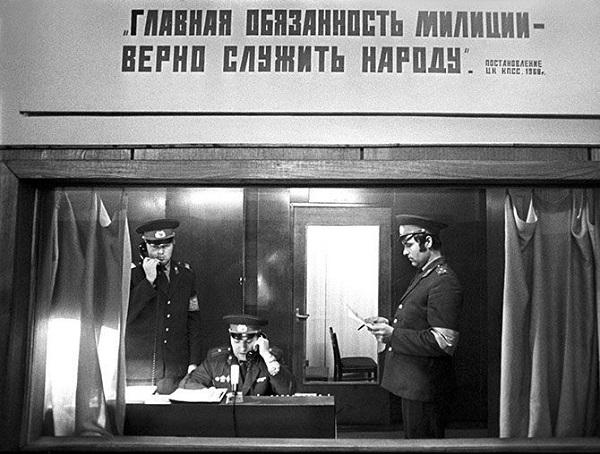 Советские милиционеры.