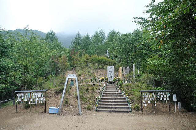 Памятник на месте крушения. Фото: Commons.wikimedia.org/ nattou